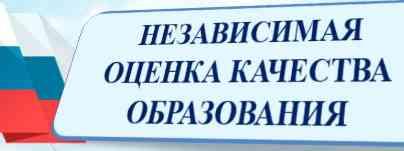 НОКО-2017