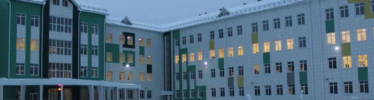 Отдел образования администрации города Рассказово