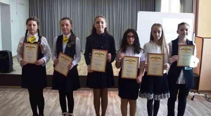 Итоги Всероссийского конкурса юных чтецов «Живая классика» – 2021